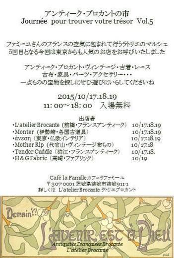 lateyuki2.jpg